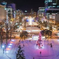 Sapporo Snow Fest Fastjapan Com
