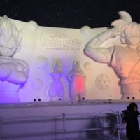 Sapporo Snow Fest Trip Advisor