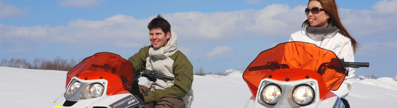 Niseko snowmobiling
