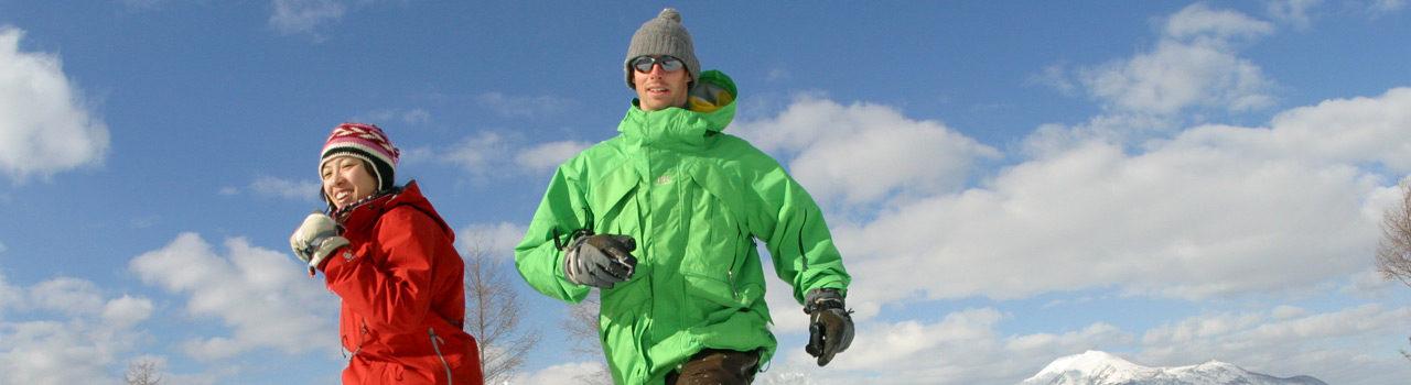 Niseko snowshoeing