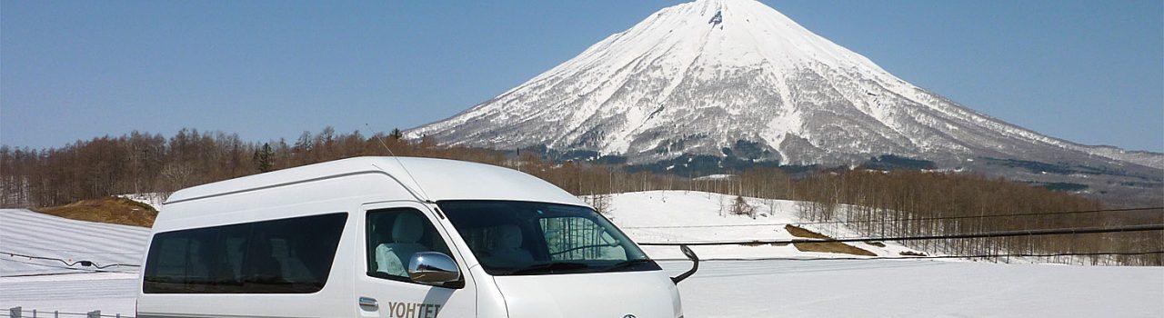 Niseko Yohtei Taxi Service