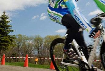 Cycling & Mountain Bike Rentals