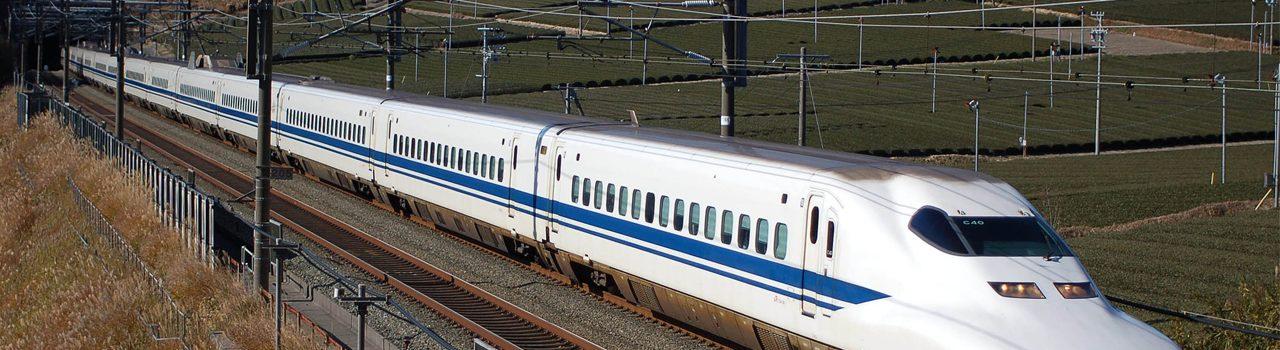 shinkansen-hero