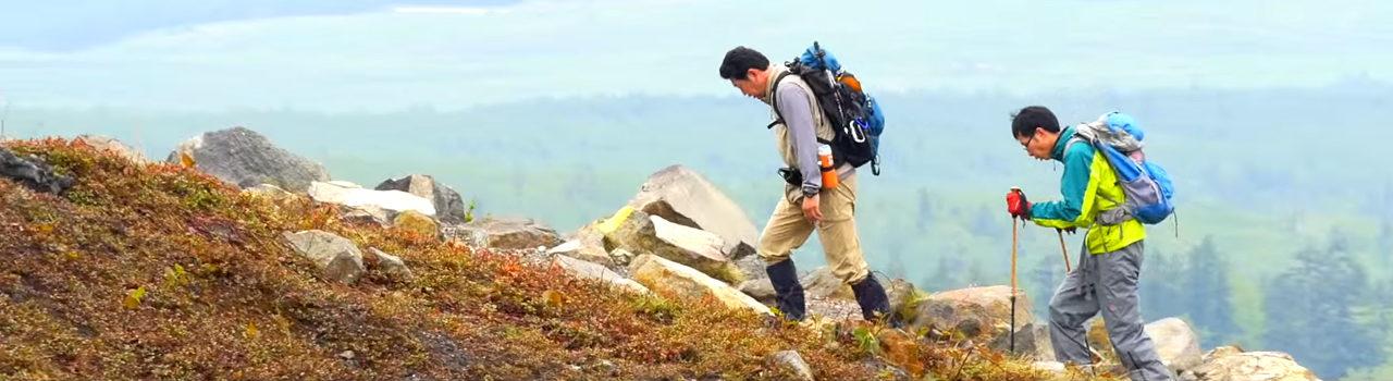 Hiking Hero