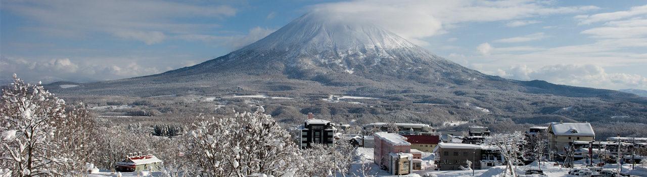 View of Niseko
