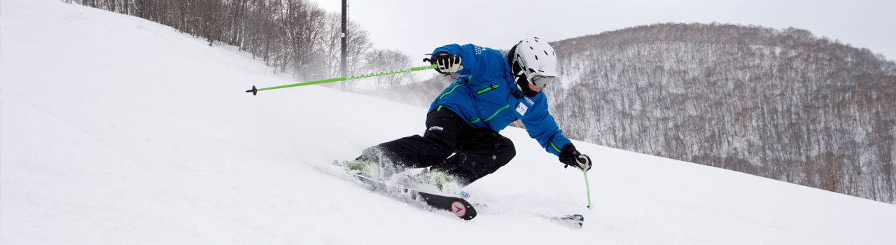 GoSnow ski instructor - Niseko, Japan
