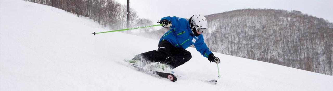 GoSnow ski instructor - Niseko, Japan