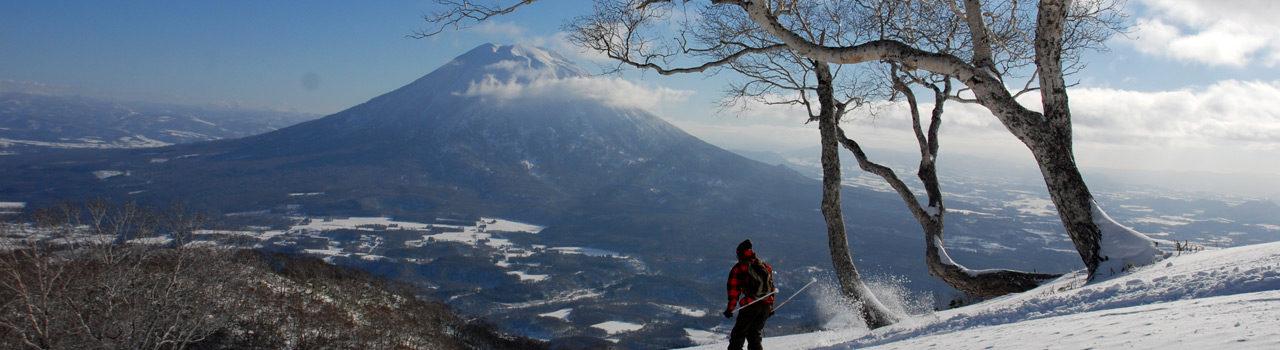 yotei-skier-hero