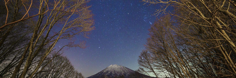Hidde Hagemen Starry Yotei Night Ski Niseko Hirafu