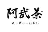 Abucha