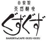 Guzuguzu Copy