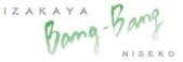 Bangbang Bang2 Logo