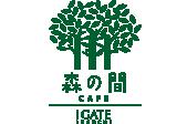 Igate Ikeuchi Cafe