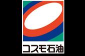Kutchan Oil