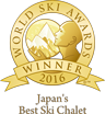 Winner of Japan's Best Ski Chalet at the World Ski Awards 2016