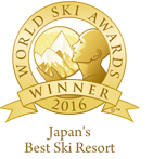 World Ski Awards winner