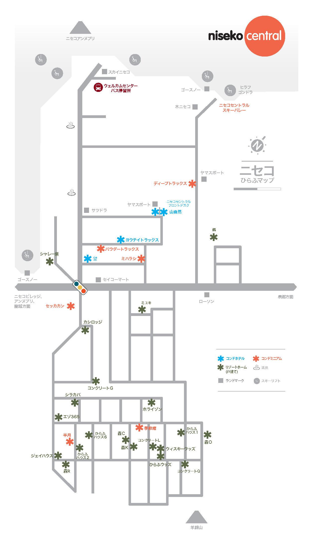 Niseko central properties map jp 20210121